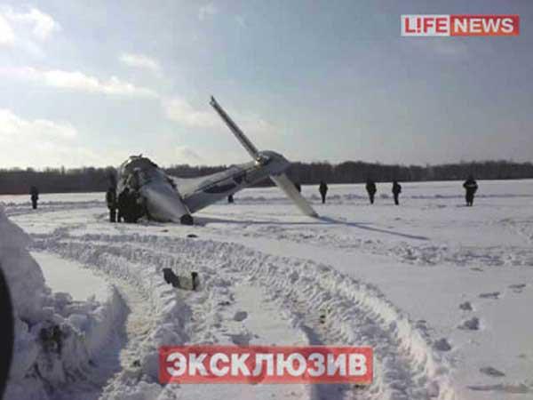 Гибель 16 человек в авиакатастрофе под Тюменью подтверждает МЧС на этот час