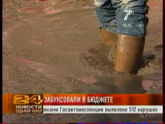 Абакан утонул в лужах после дождя