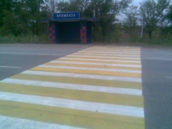 ДТП осложнило уличное движение на Хакасской в Абакане